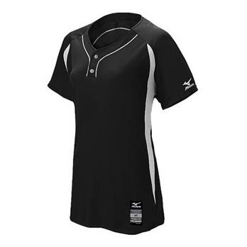 Mizuno Girl's Elite 2-Button Game Jersey