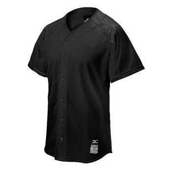 Mizuno Men's Elite Mesh Game Jersey