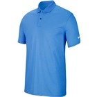 Nike Men's Victory Polo - University Blue