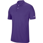 Nike Men's Victory Polo - Court Purple